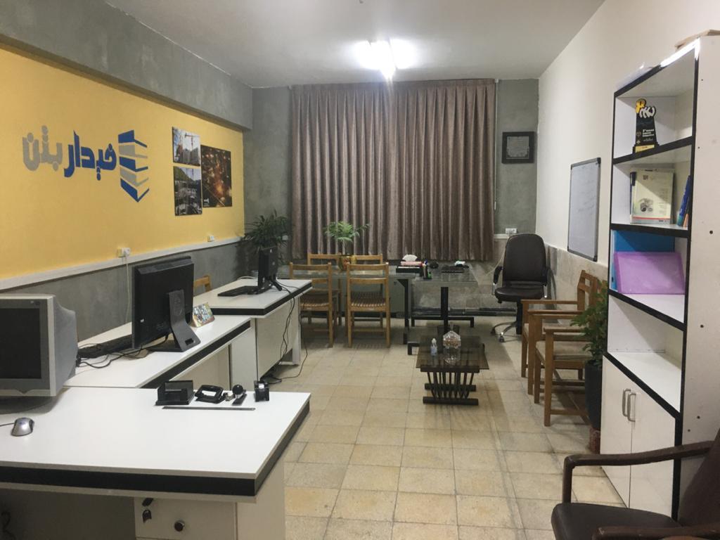 تجهیز دفتر مشهد